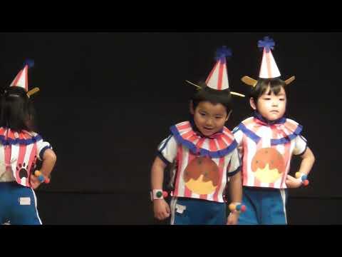 成瀬幼稚園おゆうぎかい2018