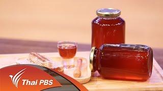 เชฟชนเชฟ : น้ำผึ้งขม (17 ส.ค 59)
