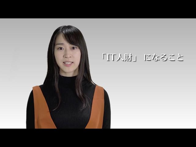 技術系の職種紹介7. 情報システム【KOA採用】