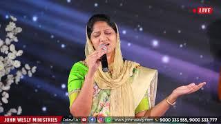 ప్రేమించేద యేసు రాజా నిన్నే ప్రేమించేద Premincheda Yesu Raja Sis. #BlessieWesly