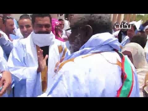 بالفيديو.. بيجل يرقص ومدير حملة غزواني يصفق له طربا