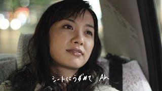 """前野健太 """"ねえ、タクシー"""" (Official Music Video)"""