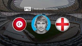 Прогноз Максима Калиниченко: Тунис — Англия