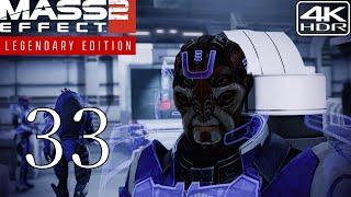 Mass Effect 2  Blue Suns Base Walkthrough And Mods pt33