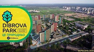 Construction progress of Apartment complex Dibrova Park