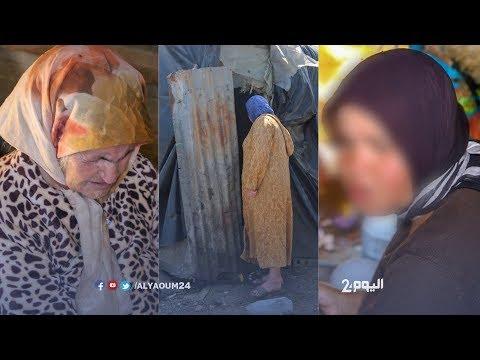 العرب اليوم - شاهد: 14 شخصًا يغتصبون حفيدتها المختلة عقليًا
