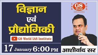 Current Affairs : Daily For All Competitive Exams | 13 - Feb. -2021 (7:00 am) By Imran Sir