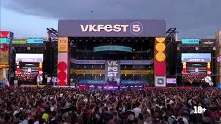 Little Big Skibidi Vk Fest 2019