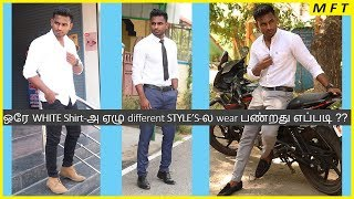 How To Wear ONE WHITE SHIRT In 7 Different STYLES | Mens Fashion Tamil