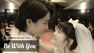 Gambar cover [FMV] Itakiss Movie ~ Be With You