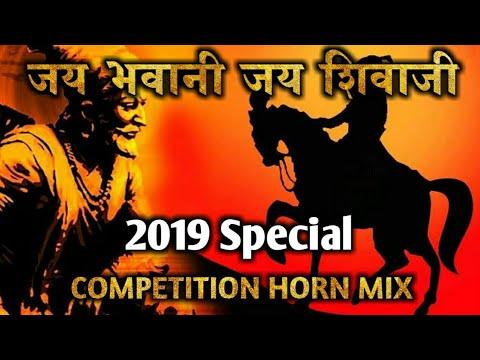 भगवा झेंडा - Bhagwa Zenda   ShivJayanti Special DJ