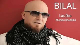تحميل اغاني مجانا Cheb Bilal - Hna Haka