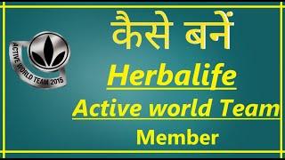 Active world team member kese bne