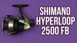 Катушка shimano hyperloop 2500 fb