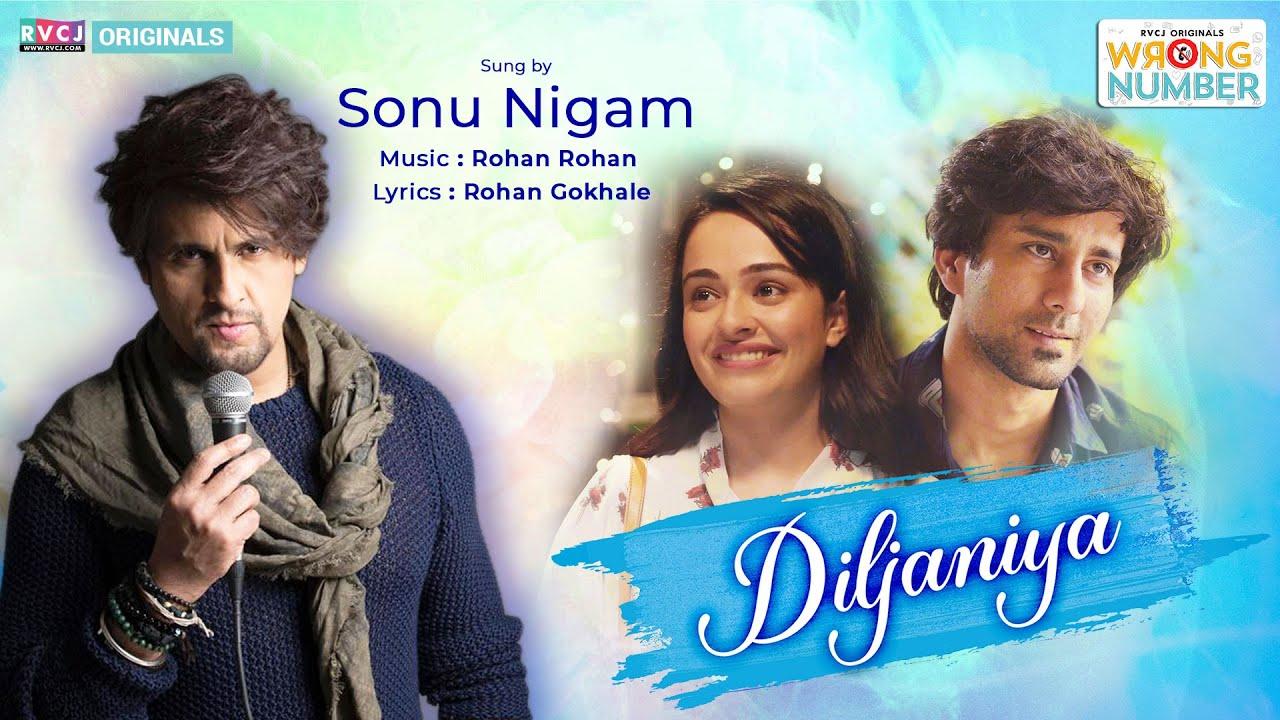 DILJANIYA Lyrics -  Sonu Nigam Full Song Lyrics | Rohan Rohan | Wrong Number | Lyricworld