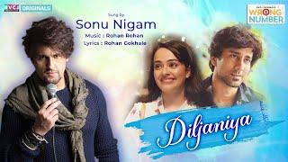 DILJANIYA | Sonu Nigam | Rohan Rohan | Official Music Video | Wrong Number | Apoorva, Ambrish | RVCJ