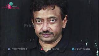 రామ్ గోపాల్ వర్మ ఇక జైలుకేనా  Case Filed On Ram Gopal Varma  Rgv  Vangaveeti Movie