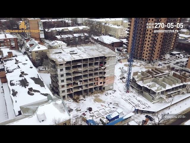 Презентация ЖК Центральный февраль 2018 - YouTube
