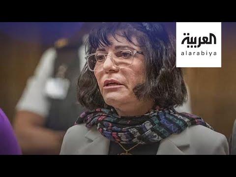 العرب اليوم - شاهد: عراقية فقدت ابنها في مجزرة نيوزيلندا تسامح الجاني
