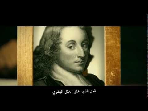 Un message pour les athées, qui est le Créateur