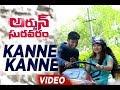 Kanne Kanne Cover Song -Arjun Suravaram concept&Direction Kantlam Ananthula ||Dhanujai. anu