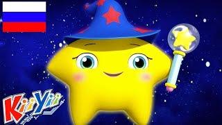 детские песни   Ярко светит звёздочка + Еще!   мультфильмы для детей