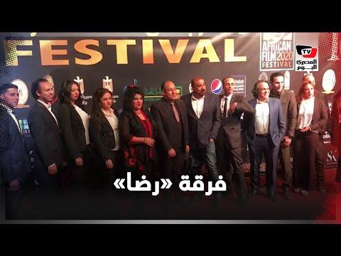 فرقة «رضا» تحتفل بعامها الـ 60 بمهرجان الأقصر السينمائي