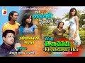 Woh Ladki Khoobsurat Hai [ LOVE SONGS ] || वोह लड़की खूबसूरत है  || अब्दुल हबीब अजमेरी