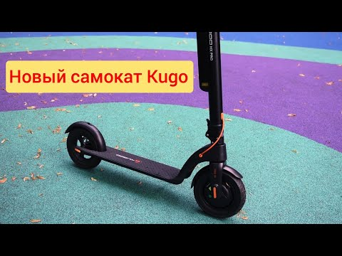 Электросамокат Kugoo HX Pro (2020) / Арстайл /