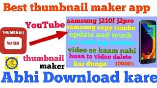 Tech Blog Vivek видео - Видео сообщество