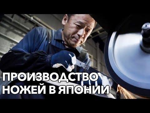 , title : 'Производство ножей в Японии | TOJIRO FABRIC'