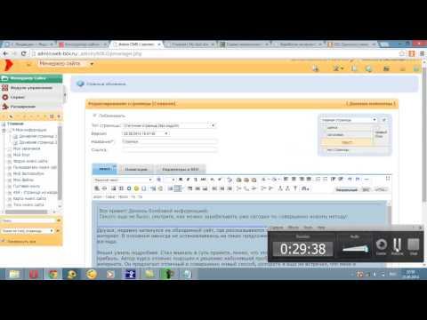 Видео  курс заработка в интернете