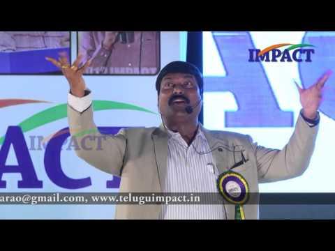 Fear |Gampa Nageswararao| TELUGU IMPACT Vizag 2015