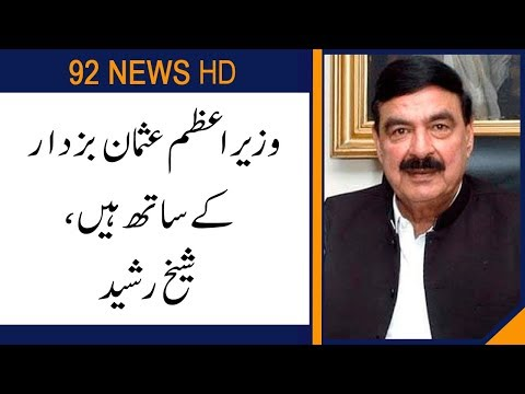 PM Khan is with Usman Buzdar and i am with PM : Sheikh Rasheed