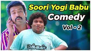 Soori & Yogibabu Comedy Scenes | Vol 2 | Katha Nayagan | 12 12 1950 | Tamil Comedy Scenes