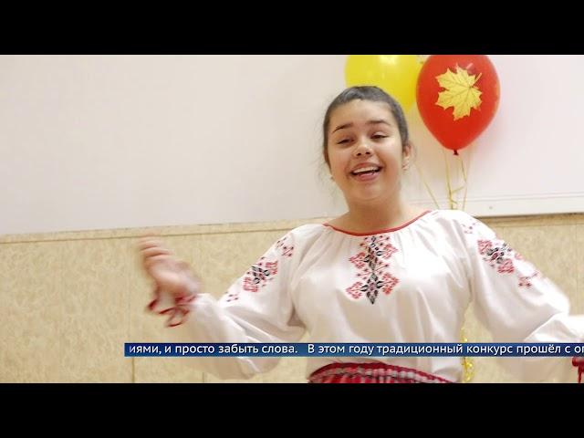 25 школьников получили стипендии мэра