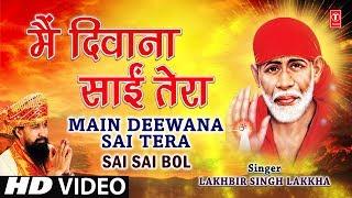 Main Deewana Sai Tera By Lakhbir Singh Lakkha