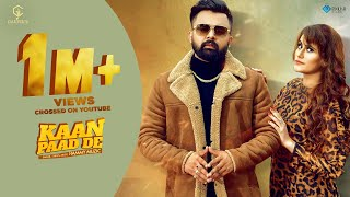 Kaan Paad De Official Video   Hammy Muzic   Gauvin's Entertainment   Latest Haryanvi Song 2020