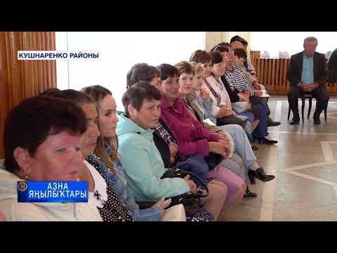О Кооперации в Республике Башкортостан