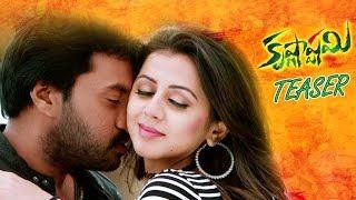 Krishnashtami - Official Teaser