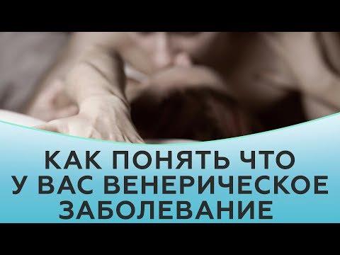 Джозамицин при лечении простатита