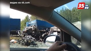 Страшная авария произошла на трассе Москва - Архангельск