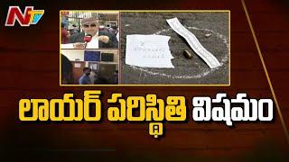 కోర్టులో కాల్పుల కలకలం | Advocate Face to Face over Rohini Court Incident