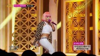 【TVPP】2NE1 - Falling In Love, 투애니원 - 폴링 인 러브 @ Comeback Stage, Show Music core Live