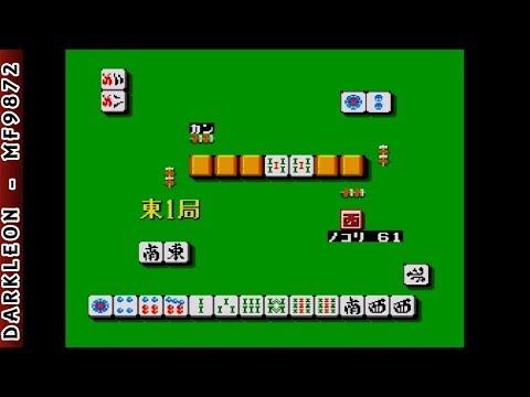 Sega Master System - Mahjong Sengoku Jidai (1987)