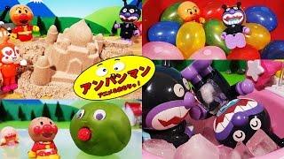 アンパンマン アニメ❤おもちゃ 人気動画まとめ連続エピソード4 アニメきっず Animation Anpanman Toy