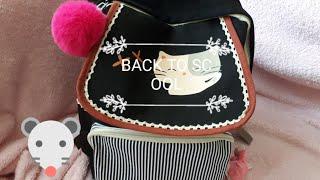 BACK TO SCOOL (2 часть)