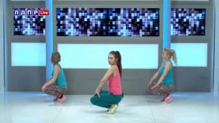 Смотреть онлайн Урок №2 как научиться танцевать бути дэнс