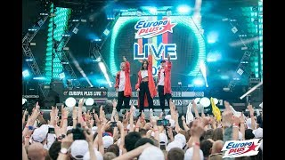 Europa Plus LIVE 2017: ЕЛЕНА ТЕМНИКОВА!