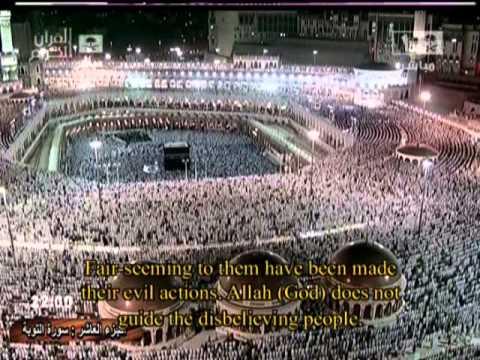 Makkah Taraweeh 2010 – Night 10 (Full) | تراويح مكة 1431 هـ – ليلة10